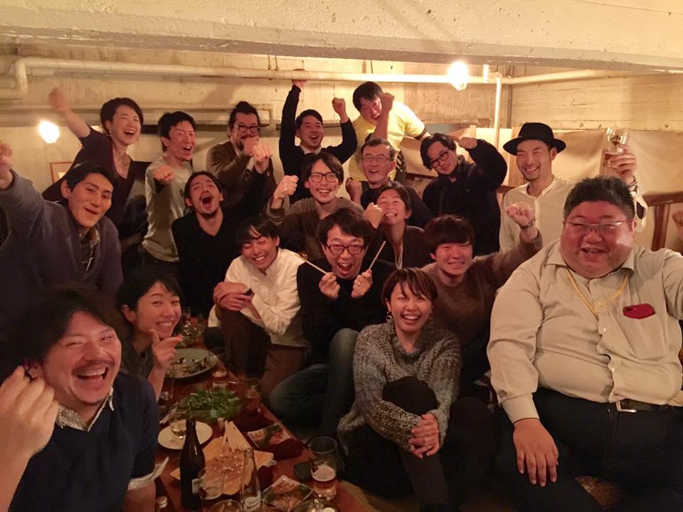 北海道移住ドラフト会議2018新年会