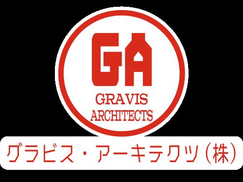 グラビス・アーキテクツ株式会社