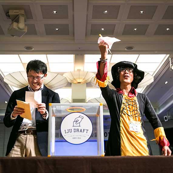 【求ム!!】北海道をもっと楽しくする人!選手募集開始